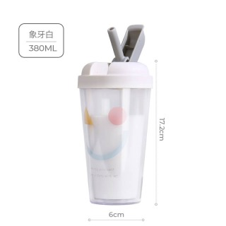 FACE Sky Straw Cup