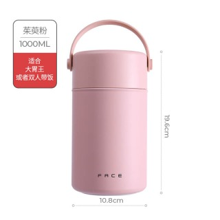 FACE SUS316 Jumbo Thermal Cook Food Container