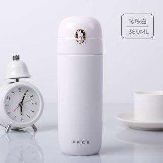 FACE Snake Gem Vacuum Flask