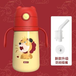 BEDDYBEAR Mini Vacuum Trainer Bottle