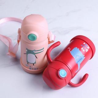 [FACE] 宝宝手柄吸管型保温杯