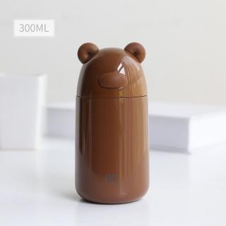 FACE Cute Pet Mini Insulated Cup