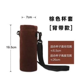 FACE Brown Pouch (Strap)