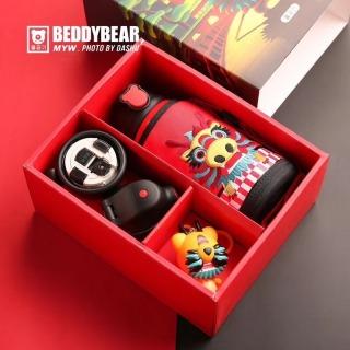 杯具熊 3盖款儿童保温杯礼盒