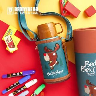 BEDDYBEAR Classic 3D Pet Vacuum Flask