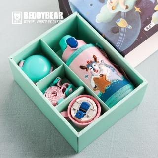 杯具熊 3盖款儿童保温杯星座系列礼盒