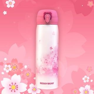 BEDDYBEAR Classic Sakura III Vacuum Flask