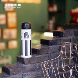 BEDDYBEAR Classic Star Goddess Vacuum Flask