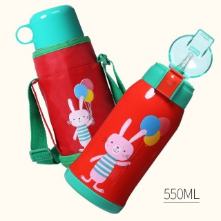 FACE 016 Classic Kids Insulated Bottle