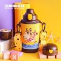 BEDDYBEAR Children Insulated Cup Horoscope Series Gift Box